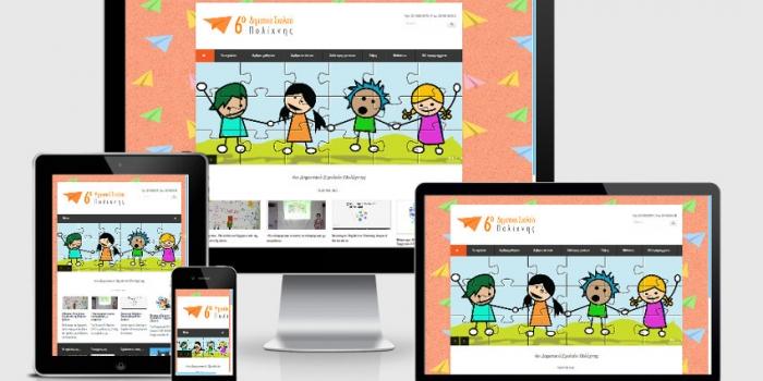 Η νέα μας ιστοσελίδα